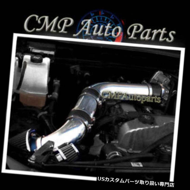 USエアインテーク インナーダクト ブラックエアインテークキットフィット2007-2012 GMC CANYON CHEVY COLORADO HUMMER H3 3.7L BLACK AIR INTAKE KIT FIT 2007-2012 GMC CANYON CHEVY COLORADO HUMMER H3 3.7L