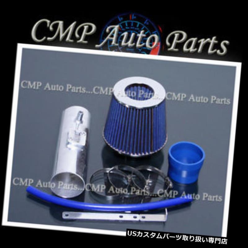USエアインテーク インナーダクト ブルーエアインテークキットフィット2008-2012ホンダアコードクロス3.5 3.5 3.5L V6 BLUE AIR INTAKE KIT FIT 2008-2012 HONDA ACCORD CROSSTOUR 3.5 3.5L V6