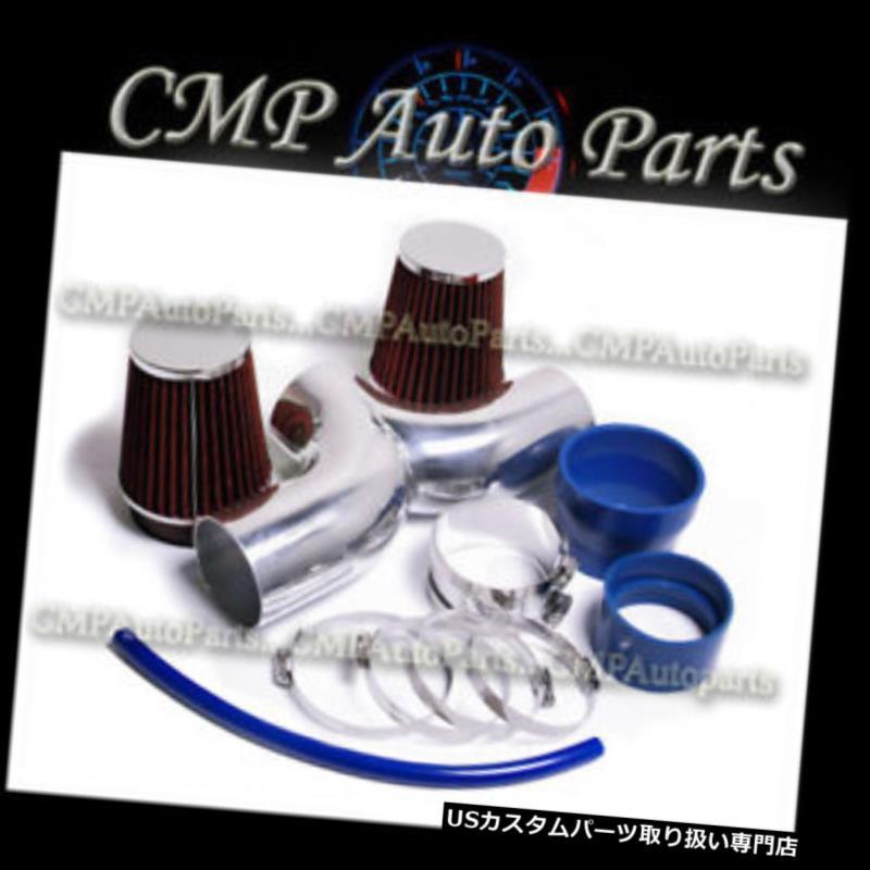 USエアインテーク インナーダクト BLUE RED 2001-2004 CHEVY CORVETTE C5 5.7 5.7 L V8デュアルエアインテークキットシステム BLUE RED 2001-2004 CHEVY CORVETTE C5 5.7 5.7L V8 DUAL AIR INTAKE KIT SYSTEMS