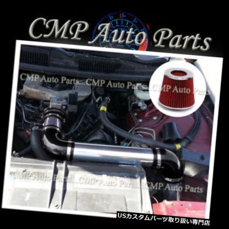USエアインテーク インナーダクト 黒& A RED 1993 1994 1995 CHEVY CAMARO 3.4 3.4L V6コールドエアインテークキットシステム BLACK & RED 1993 1994 1995 CHEVY CAMARO 3.4 3.4L V6 COLD AIR INTAKE KIT SYSTEMS