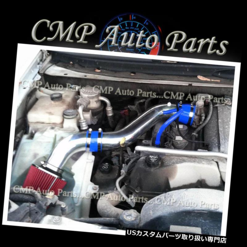 USエアインテーク インナーダクト BLUE RED 2002-2005 CHEVY TRAILBLAZER 4.2 4.2L I6エアインテークキットシステム BLUE RED 2002-2005 CHEVY TRAILBLAZER 4.2 4.2L I6 AIR INTAKE KIT SYSTEMS