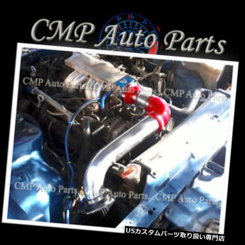 USエアインテーク インナーダクト レッドブラック1990-1992ポンティアックファイアバードGTAトランスAM 5.0L 5.7Lエアインテークキット RED BLACK 1990-1992 PONTIAC FIREBIRD GTA TRANS AM 5.0L 5.7L AIR INTAKE KIT