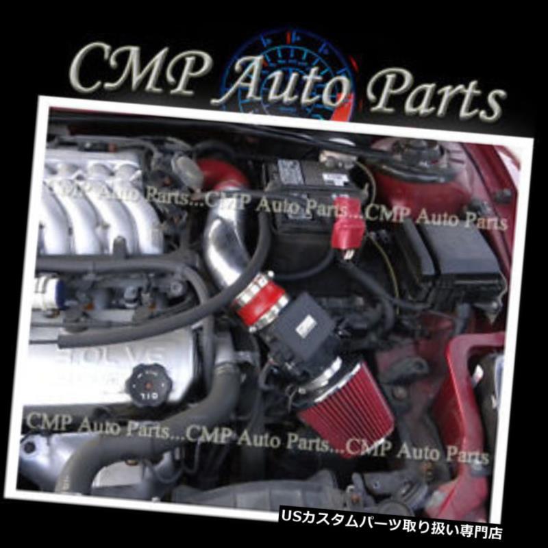 USエアインテーク インナーダクト RED 99-03三菱ギャランド/ ES / GTZ / LS 2.4 2.4L 3.0 3.0Lエアインテークキット RED 99-03 Mitsubishi GALANT DE/ES/GTZ/LS 2.4 2.4L 3.0 3.0L AIR INTAKE KIT