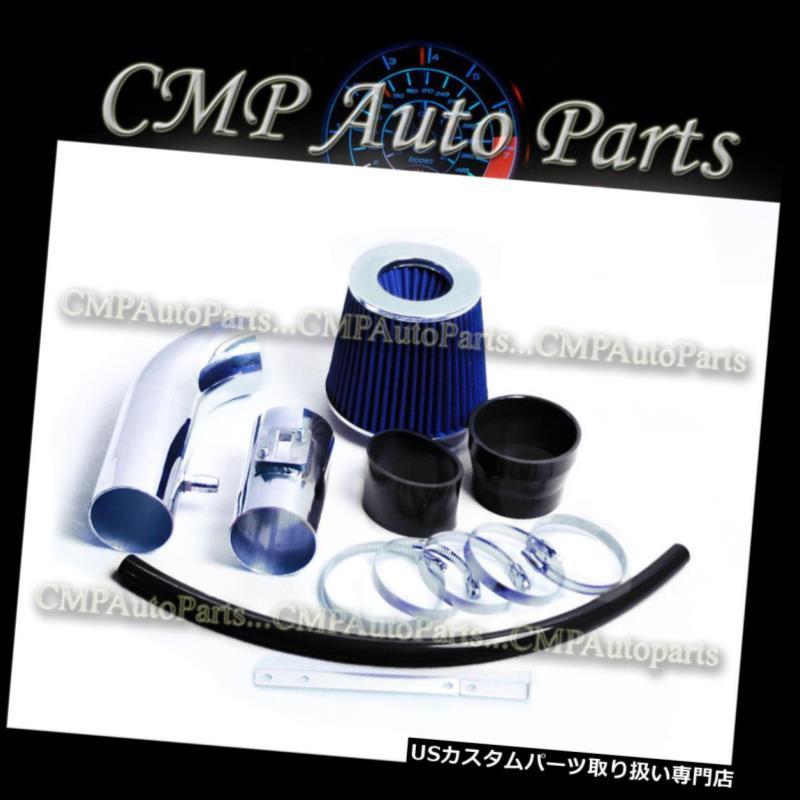 USエアインテーク インナーダクト BLACK BLUE 2004-2009 MAZDA B4000 4.0 4.0L DS SE SOHC V6エアインテークキット BLACK BLUE 2004-2009 MAZDA B4000 4.0 4.0L DS SE SOHC V6 AIR INTAKE KIT
