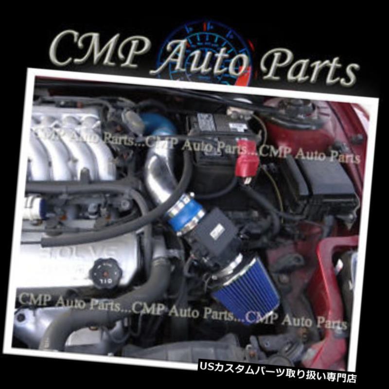 USエアインテーク インナーダクト 青99-03三菱ギャランド/ ES / GTZ / LS 2.4 2.4L 3.0 3.0Lエアインテークキット BLUE 99-03 Mitsubishi GALANT DE/ES/GTZ/LS 2.4 2.4L 3.0 3.0L AIR INTAKE KIT