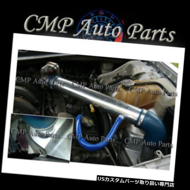 USエアインテーク インナーダクト DODGE MAGNUM CHARGER CHRYSLER 300 300C 2.7L冷気の吸気システム2005-2010 DODGE MAGNUM CHARGER CHRYSLER 300 300C 2.7L COLD AIR INTAKE SYSTEMS 2005-2010