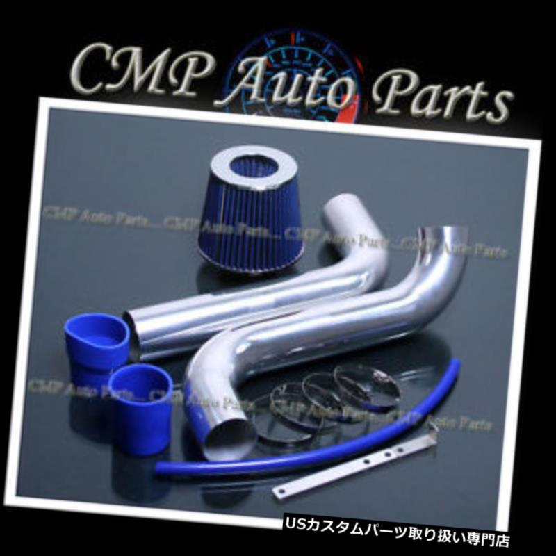 USエアインテーク インナーダクト BLUE RED 1994-2001 ACURA INTEGRA 1.8 1.8L GS / LS / RSコールドエアインテークキットシステム BLUE RED 1994-2001 ACURA INTEGRA 1.8 1.8L GS/LS/RS COLD AIR INTAKE KIT SYSTEMS