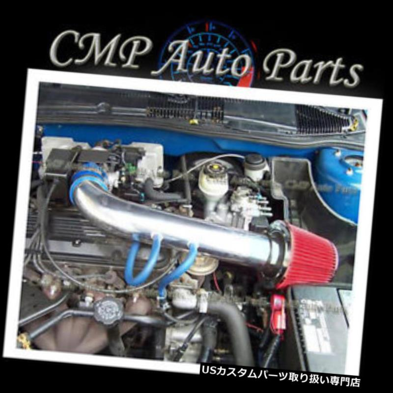 USエアインテーク インナーダクト ブルーレッド1995-1997 CHEVY CAVALIER / PONTIAC SUNFIRE 2.2 2.2L OHVエアインテークキット BLUE-RED 1995-1997 CHEVY CAVALIER / PONTIAC SUNFIRE 2.2 2.2L OHV AIR INTAKE KIT