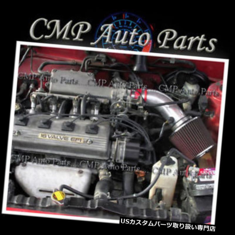 USエアインテーク インナーダクト 90-97トヨタカローラ1.6L 1.8Lエアインテークキットシステムレッド 90-97 Toyota Corolla 1.6L 1.8L Air Intake Kit Systems RED