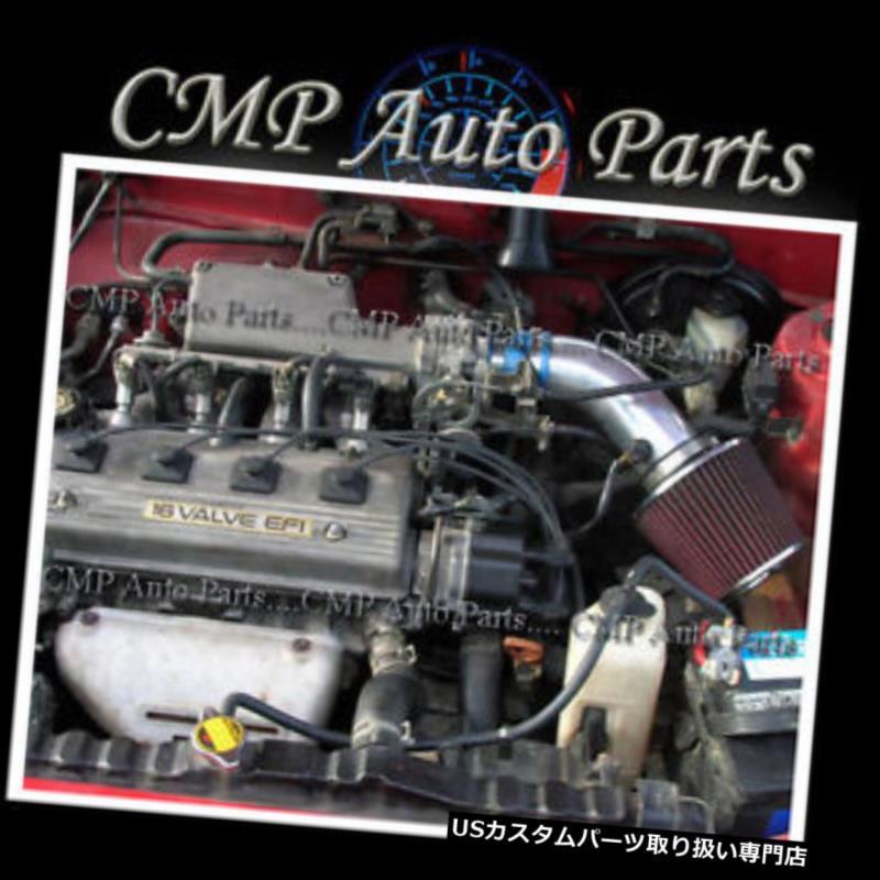 USエアインテーク インナーダクト ブルーレッド1990-1997トヨタカローラ1.6 1.6L 1.8 1.8Lエアインテークキットシステム BLUE RED 1990-1997 Toyota Corolla 1.6 1.6L 1.8 1.8L Air Intake Kit Systems