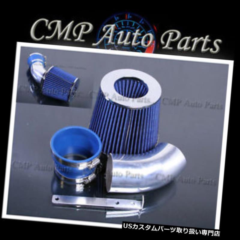 USエアインテーク インナーダクト 青2001-2006 BMW E53 X5 3.0 3.0Lエアインテークキットシステム BLUE 2001-2006 BMW E53 X5 3.0 3.0L AIR INTAKE KIT SYSTEMS