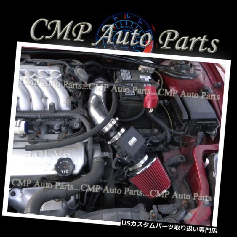 ES 3.0 インナーダクト USエアインテーク RED 2.4L Mitsubishi ブラックレッド99-03三菱ギャランド/ AIR 3.0L DE/ES/GTZ/LS 2.4 INTAKE BLACK GALANT KIT 3.0 2.4L 2.4 GTZ 3.0Lエアインテークキット / LS 99-03 /