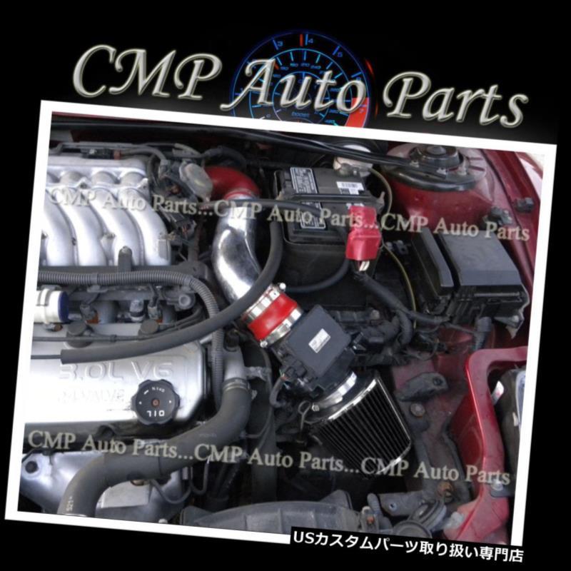 USエアインテーク インナーダクト レッドブラック00-05三菱エクリプスSPYDER / GS / GT / G  TS / RS 2.4L 3.0Lエアインテークキット RED BLACK 00-05 Mitsubishi Eclipse SPYDER/GS/GT/GTS/RS 2.4L 3.0L AIR INTAKE KIT