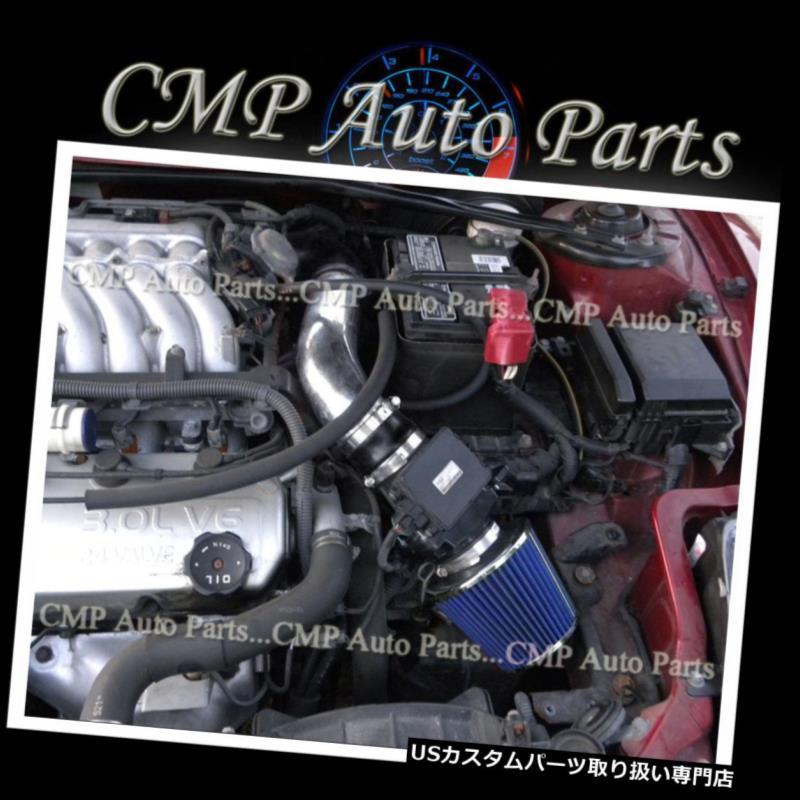 USエアインテーク インナーダクト BLACK BLUE 00-05三菱エクリプスSPYDER / GS / GT / G  TS / RS 2.4L 3.0Lエアインテークキット BLACK BLUE 00-05 Mitsubishi Eclipse SPYDER/GS/GT/GTS/RS 2.4L 3.0L AIR INTAKE KIT