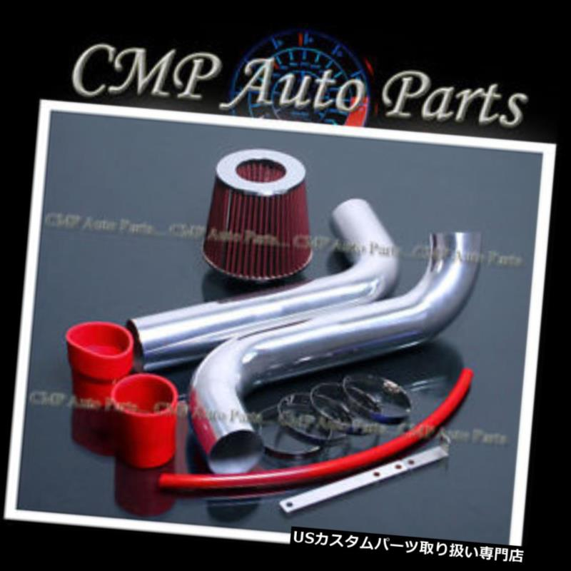USエアインテーク インナーダクト RED 1994-2001 ACURA INTEGRA 1.8 1.8L GS / LS / RSコールドエアインテークキットシステム RED 1994-2001 ACURA INTEGRA 1.8 1.8L GS/LS/RS COLD AIR INTAKE KIT SYSTEMS
