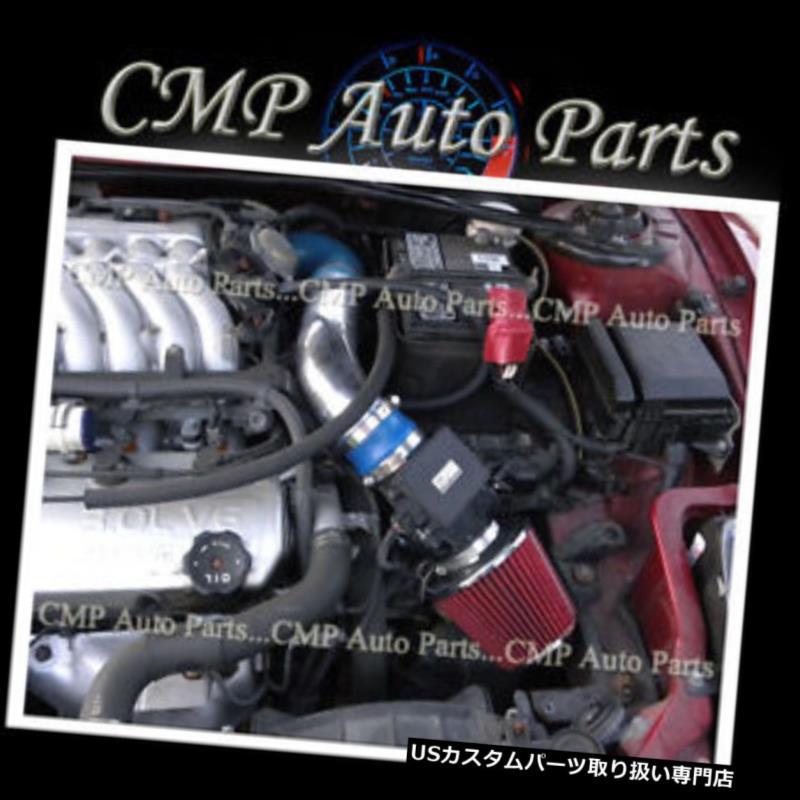 USエアインテーク インナーダクト ブルーレッド99-03三菱ギャランド/ ES / GTZ / LS 2.4 2.4L 3.0 3.0Lエアインテークキット BLUE RED 99-03 Mitsubishi GALANT DE/ES/GTZ/LS 2.4 2.4L 3.0 3.0L AIR INTAKE KIT