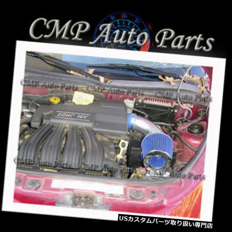 RED 1999-2003 Protege 5 Protege5 MP3 MP5  1.8 1.8L 2.0 2.0L AIR INTAKE KIT