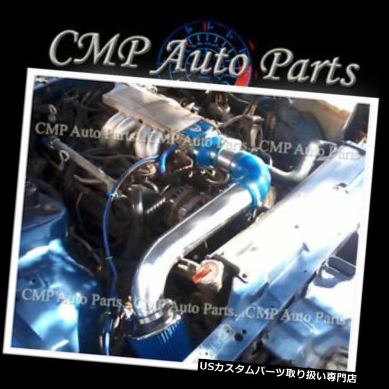 USエアインテーク インナーダクト ブルー1990-1992 PONTIAC FIREBIRD GTA TRANS AM 5.0L 5.7Lエアインテークキット BLUE 1990-1992 PONTIAC FIREBIRD GTA TRANS AM 5.0L 5.7L AIR INTAKE KIT