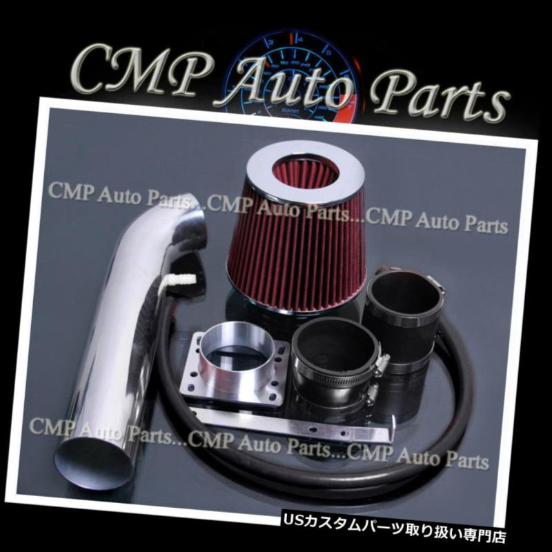 RED Filter for 05-07 Saturn Ion-1 Ion-2 Ion-3 2.2 2.4 Short Ram Air Intake Kit