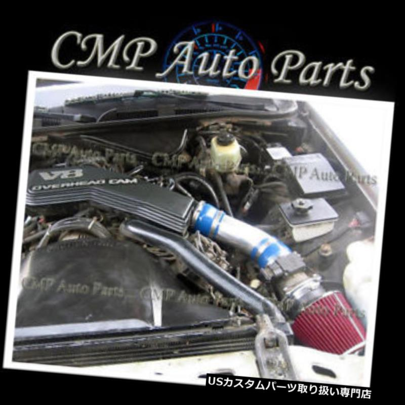 """3.5/"""" Cold Air Intake Filter Universal BLACK For Chevy Silverado//2500//HD//Classic"""