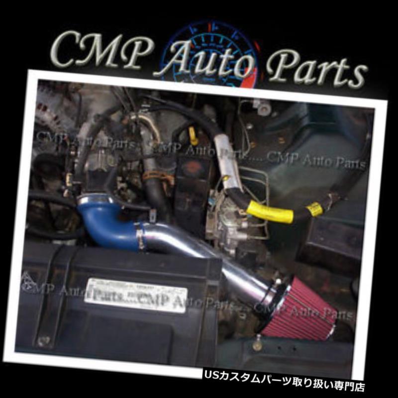USエアインテーク インナーダクト ブルーレッド1995-1997 CHEVY CAMARO PONTIAC FIREBIRD 3.8 3.8Lエアインテークキットシステム BLUE RED 1995-1997 CHEVY CAMARO PONTIAC FIREBIRD 3.8 3.8L AIR INTAKE KIT SYSTEMS