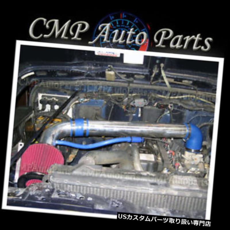 USエアインテーク インナーダクト BLUE RED 1997-2004 JEEP WRANGLER 4.0 4.0L RUBICONサハラエアインテークキットシステム BLUE RED 1997-2004 JEEP WRANGLER 4.0 4.0L RUBICON SAHARA AIR INTAKE KIT SYSTEMS
