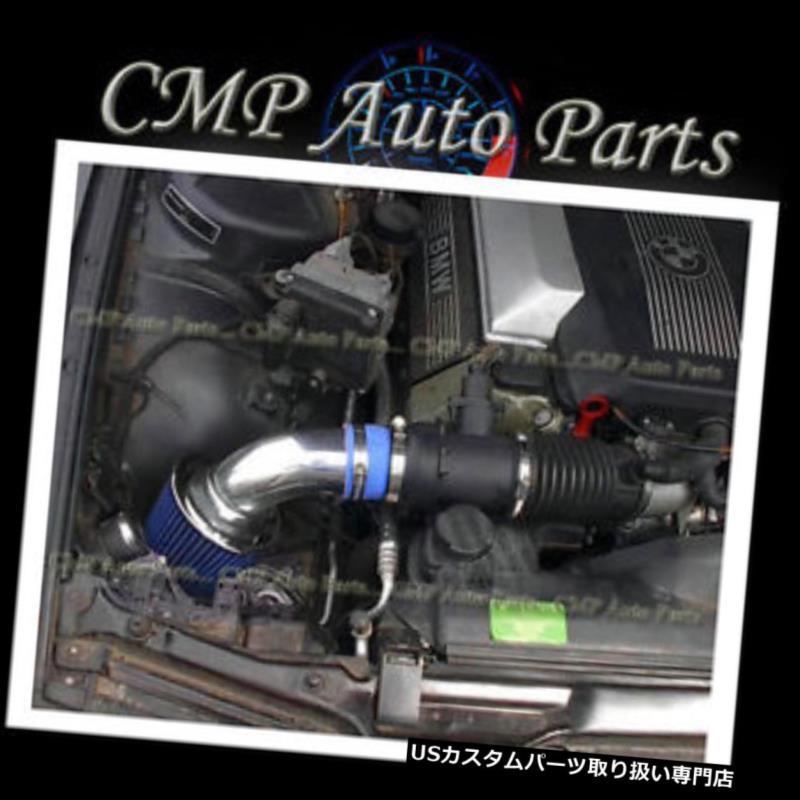Filter BCP BLACK 05-10 Cobalt G5 LS LT SS 2.2L 2.4L Short Ram Air Intake
