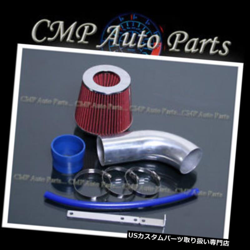 USエアインテーク インナーダクト ブルーレッドフィット2011-2014 HYUNDAI ELANTRA GT 1.8 1.8L GL GLS L SEエアインテークキット BLUE RED FIT 2011-2014 HYUNDAI ELANTRA GT 1.8 1.8L GL GLS L SE AIR INTAKE KIT