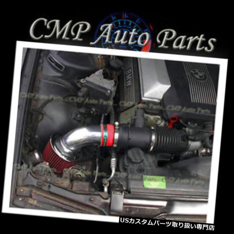 USエアインテーク インナーダクト 赤1993-2001 BMW 540 540i 740 740i 4.0 4.0L 4.4 4.4L V8エアインテークキットシステム RED 1993-2001 BMW 540 540i 740 740i 4.0 4.0L 4.4 4.4L V8 AIR INTAKE KIT SYSTEMS
