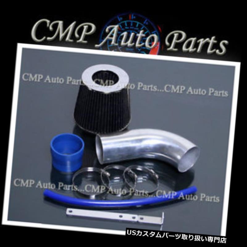 USエアインテーク インナーダクト ブルーブラックフィット2011-2014ヒュンダイエラントラGT 1.8 1.8L GL GLSレスエアインテークキット BLUE BLACK FIT 2011-2014 HYUNDAI ELANTRA GT 1.8 1.8L GL GLS L SE AIR INTAKE KIT