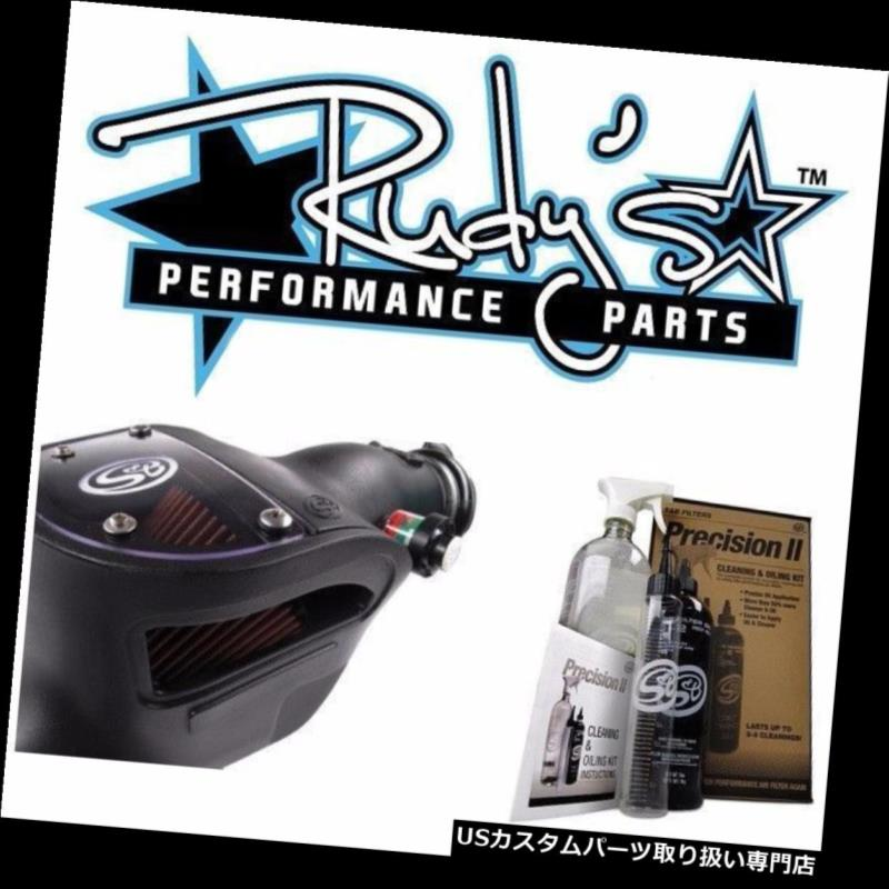 USエアインテーク インナーダクト S& Bオイルコールドエアインテーク& B 08-10フォード6.4 Powerstrokeディーゼル用クリーニングキット S&B Oiled Cold Air Intake & Cleaning Kit For 08-10 Ford 6.4 Powerstroke Diesel