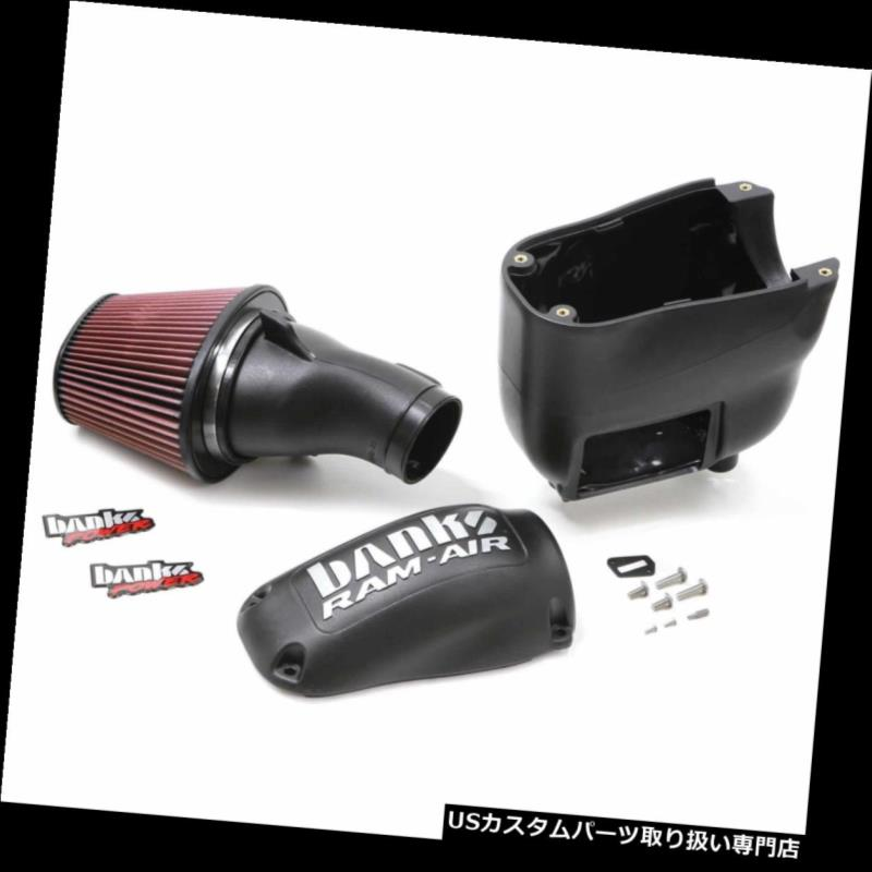 """For 11-16 Scion TC 3/"""" Air Intake System Black Air Filter Red"""