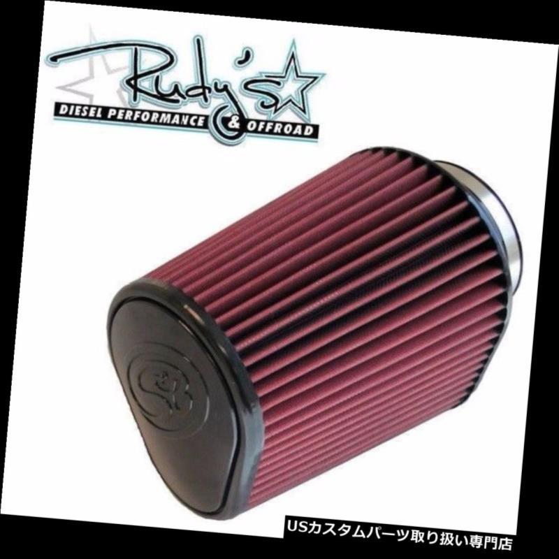 USエアインテーク インナーダクト 11?16フォード6.7LパワーストロークディーゼルS&Bコールドエアインテークオイル交換フィルター 11-16 Ford 6.7L Powerstroke Diesel S&B Cold Air Intake Oiled Replacement Filter