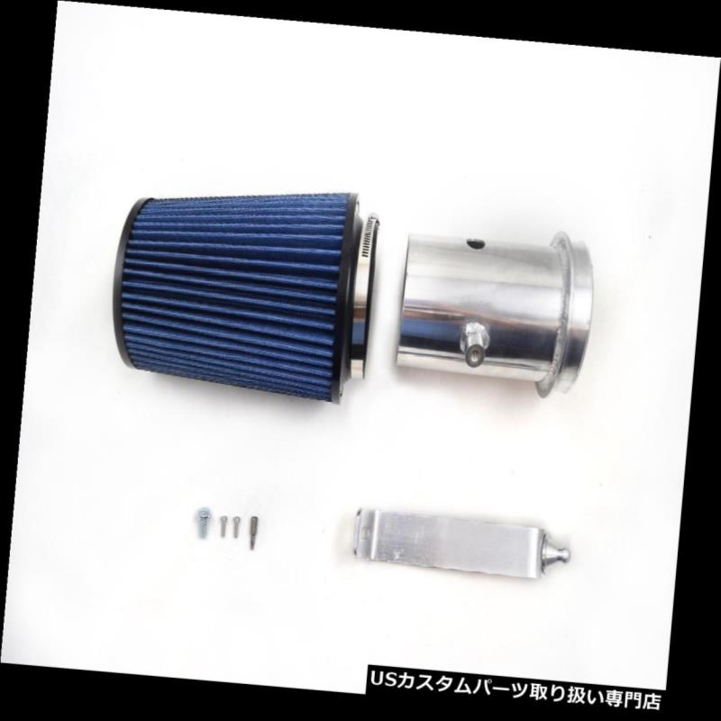 USエアインテーク インナーダクト 2008 09 2010フォード6.4L Powerstroke Diesel 6.4用ポリッシュコールドエアインテークキット Polished Cold Air Intake Kit For 2008 09 2010 Ford 6.4L Powerstroke Diesel 6.4