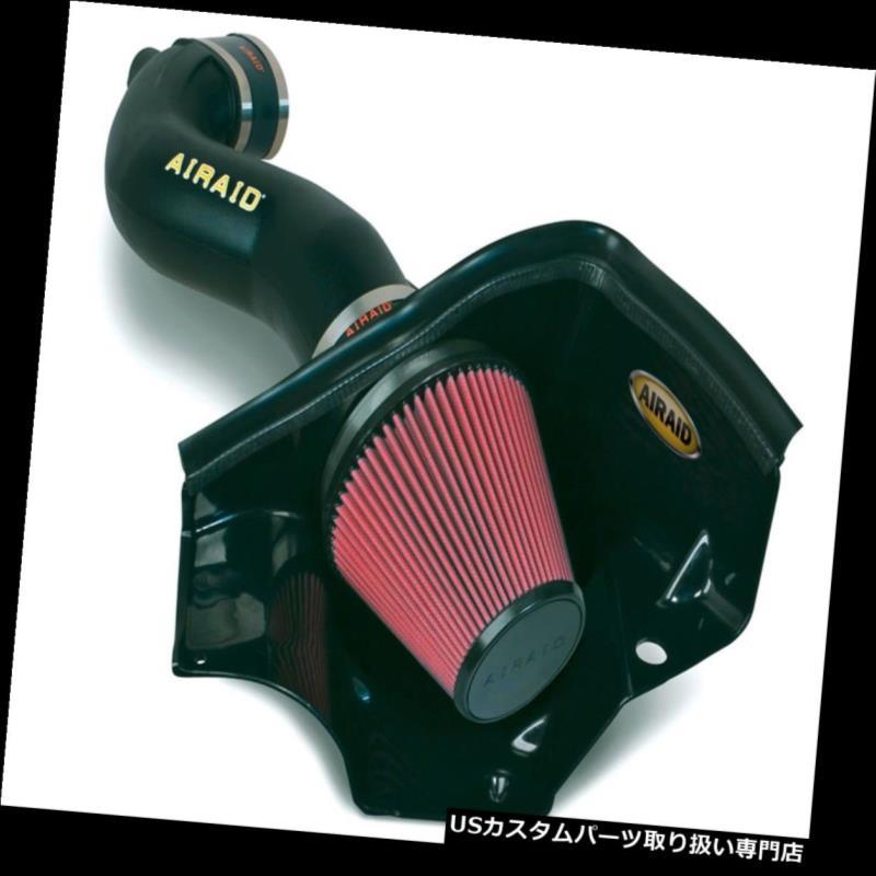 USエアインテーク インナーダクト Airaid 451-172 AIRAID MXPシリーズ冷気取り入れシステムは05-09マスタングに合います Airaid 451-172 AIRAID MXP Series Cold Air Intake System Fits 05-09 Mustang