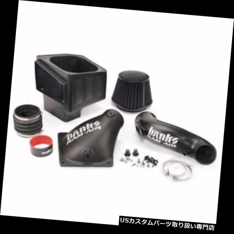 USエアインテーク インナーダクト 10-12ダッジラム6.7Lカミンズディーゼル42180-D用バンクラムエアインテークドライフィルター Banks Ram Air Intake Dry Filter For 10-12 Dodge Ram 6.7L Cummins Diesel 42180-D