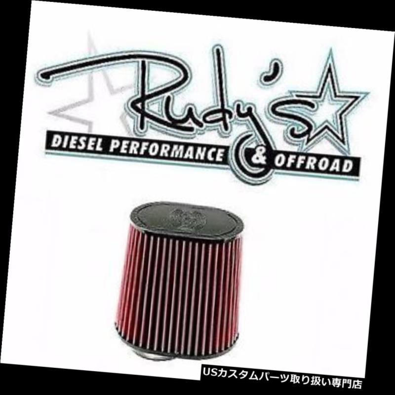 USエアインテーク インナーダクト 99-03フォード7.3LパワーストロークディーゼルS& Bコールドエアインテークオイル交換フィルター 99-03 Ford 7.3L Powerstroke Diesel S&B Cold Air Intake Oiled Replacement Filter