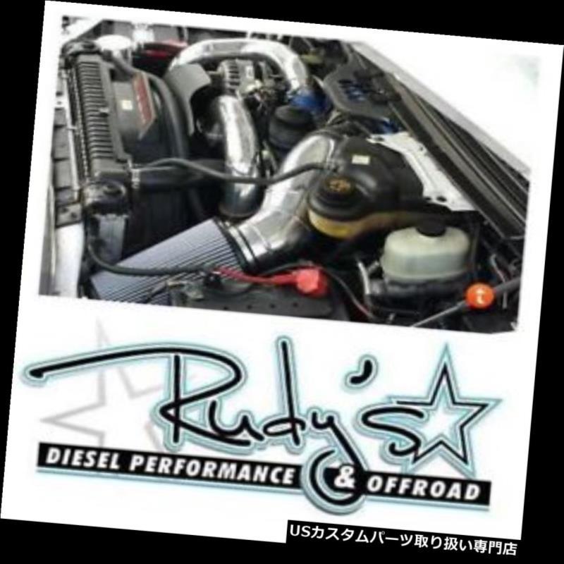 USエアインテーク インナーダクト ノーリミットコールドエアインテークドライフォード6.0Lパワーストロークディーゼル2003-2007 F250-F550 No Limit Cold Air Intake Dry Ford 6.0L Powerstroke Diesel 2003-2007 F250-F550