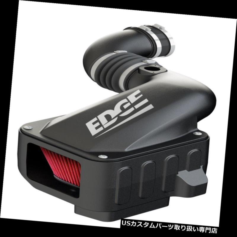 USエアインテーク インナーダクト Edge Products 18215ジャマーコールドエアインテーク Edge Products 18215 Jammer Cold Air Intake
