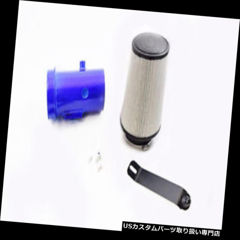 USエアインテーク インナーダクト 08-10 Ford 6.4 Powerstroke Diesel用冷気取り入れキットw / S& Bドライフィルター Cold Air Intake Kit w/ S&B Dry Filter For 08-10 Ford 6.4 Powerstroke Diesel