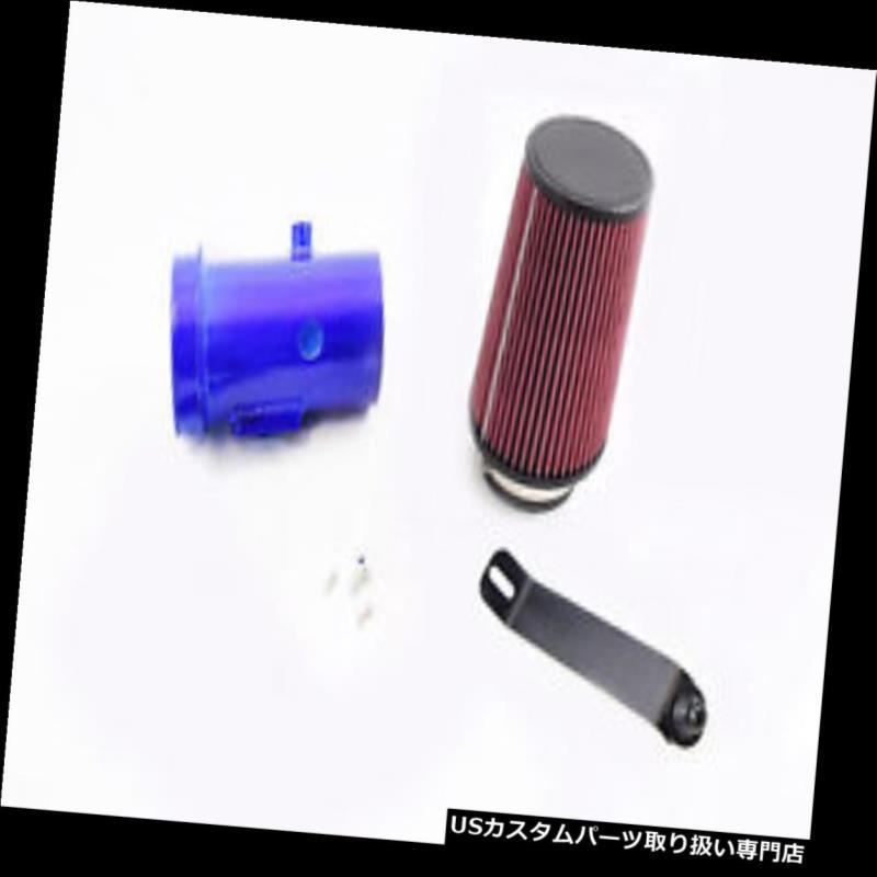 08-10 Dodge Challenger 3.5L V6 BLUE Air Intake Induction Kit