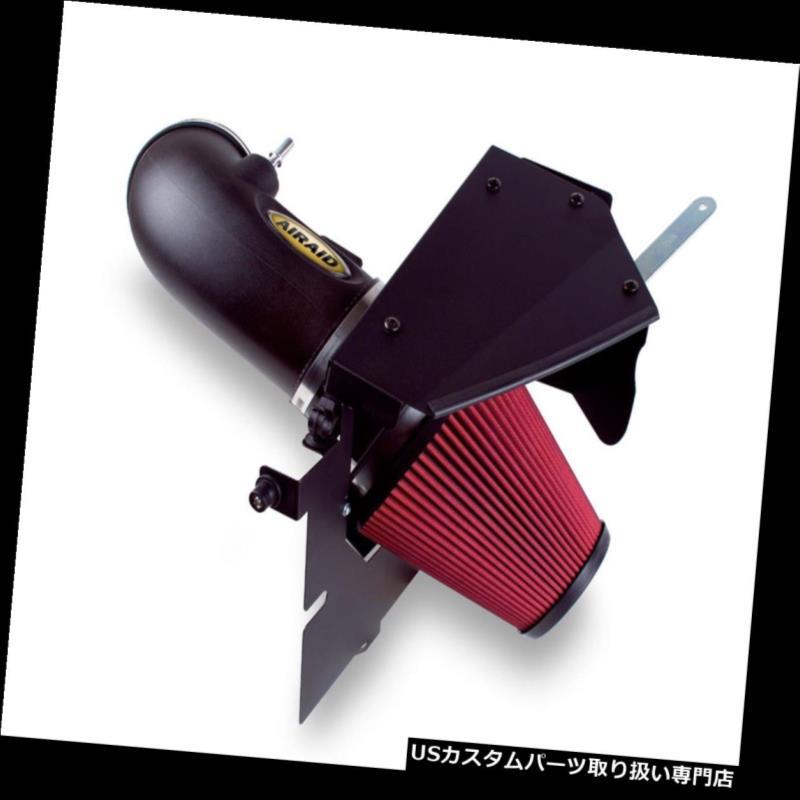 USエアインテーク インナーダクト Airaid 250-253 AIRAID冷気ダム空気取り入れシステムは09-15 CTSに適合 Airaid 250-253 AIRAID Cold Air Dam Air Intake System Fits 09-15 CTS
