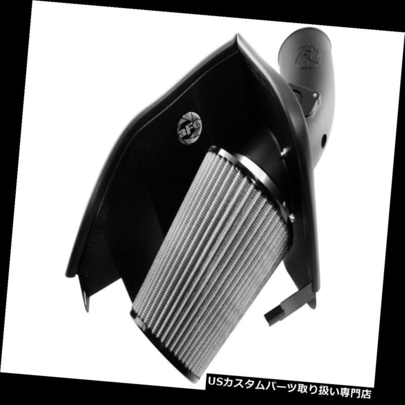 USエアインテーク インナーダクト aFeパワー51-30392マグナムフォースステージ2プロドライSエアインテークシステム aFe Power 51-30392 Magnum FORCE Stage-2 Pro Dry S Air Intake System