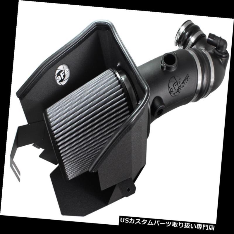 USエアインテーク インナーダクト aFeパワー51-41262マグナムフォースステージ2プロドライSエアインテークシステム aFe Power 51-41262 Magnum FORCE Stage-2 Pro Dry S Air Intake System
