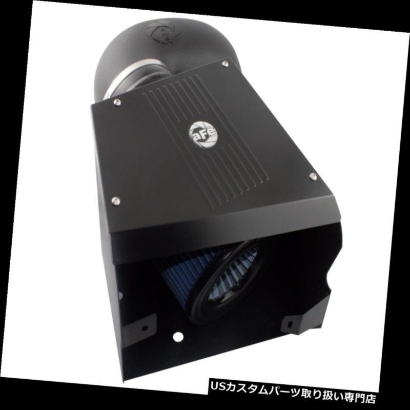 USエアインテーク インナーダクト aFeパワー54-10072マグナムフォースステージ2プロ5Rエアインテークシステム aFe Power 54-10072 Magnum FORCE Stage-2 Pro 5R Air Intake System