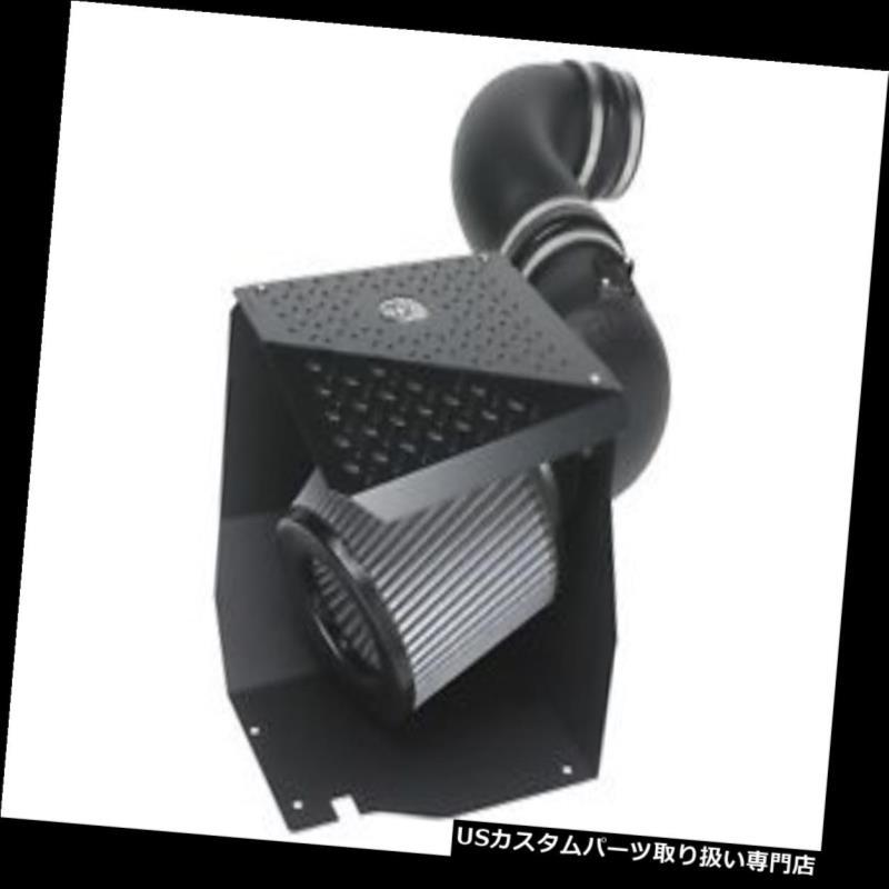 USエアインテーク インナーダクト aFeパワー51-11332マグナムフォースステージ2プロドライSエアインテークシステム aFe Power 51-11332 Magnum FORCE Stage-2 Pro Dry S Air Intake System