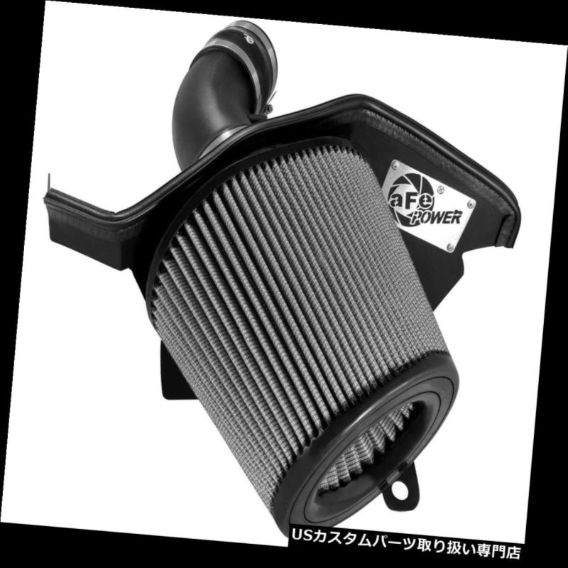 USエアインテーク インナーダクト aFeパワー51-12662マグナムフォースステージ2プロドライSエアインテークシステム aFe Power 51-12662 Magnum FORCE Stage-2 Pro Dry S Air Intake System