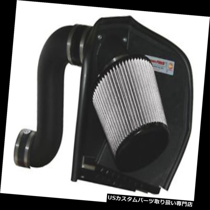 USエアインテーク インナーダクト aFeパワー51-10412マグナムフォースステージ2プロドライSエアインテークシステム aFe Power 51-10412 Magnum FORCE Stage-2 Pro Dry S Air Intake System