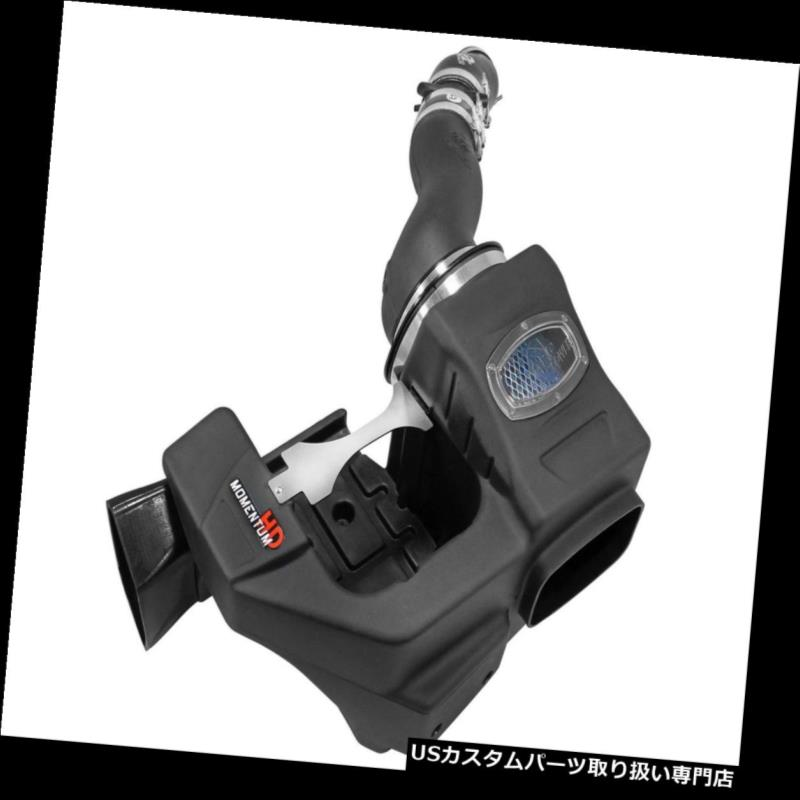 USエアインテーク インナーダクト aFe Power 50-73002 Momentum HD Pro 10Rエアインテークシステム aFe Power 50-73002 Momentum HD Pro 10R Air Intake System
