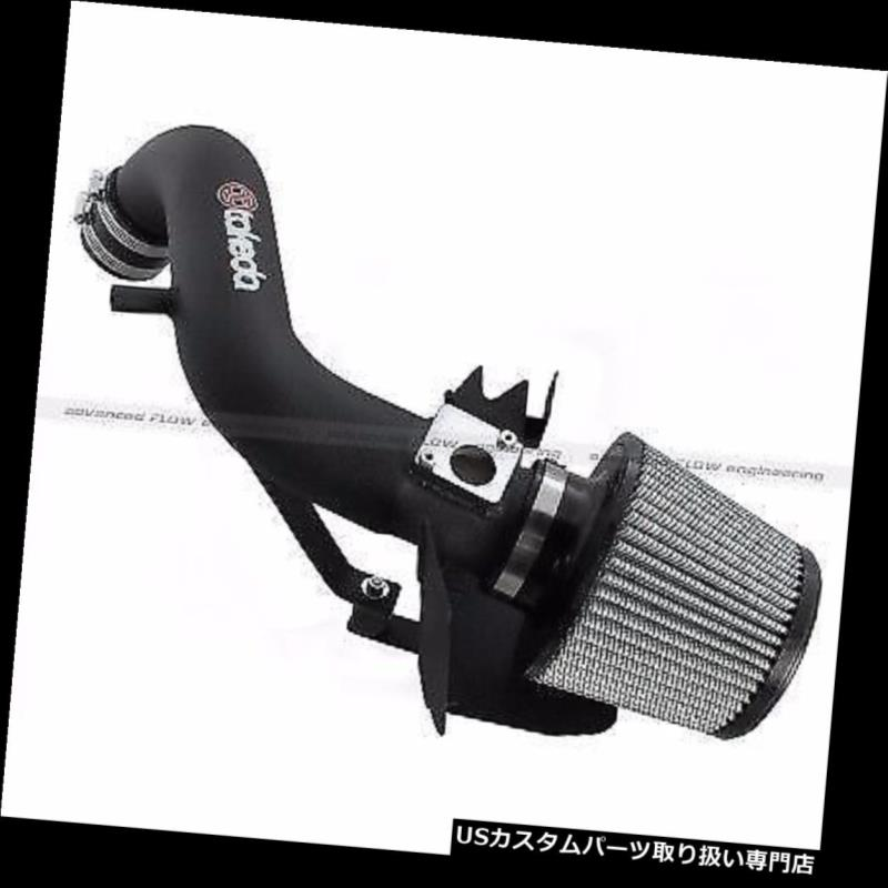 """Filter For 00-03 Focus 2.0L L4 2.5/"""" Red Cold Air Intake Racing Induction Kit"""
